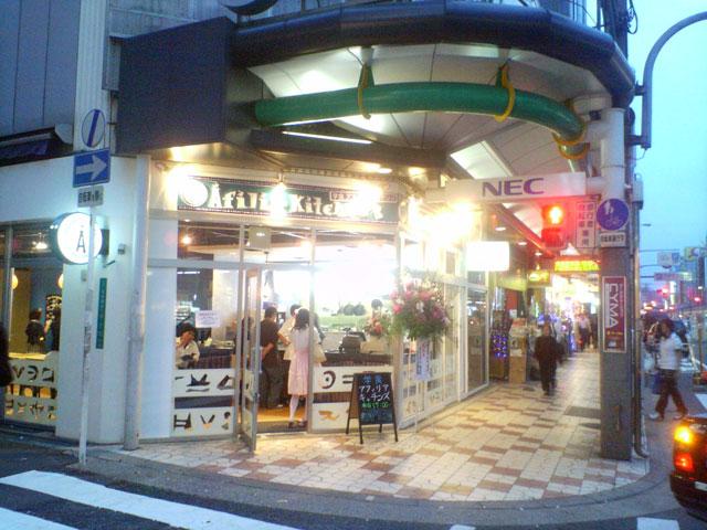 日本橋4丁目に「学食アフィリア・キッチンズ」がオープン