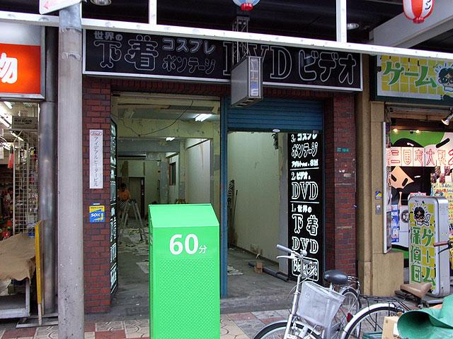 日本橋5丁目の「ブラックキャッツ」が閉店