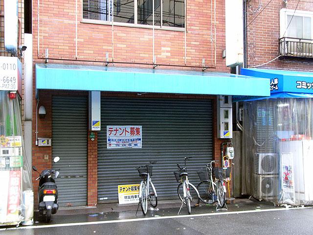 ソーテック、日本橋4丁目にアウトレット店を開設