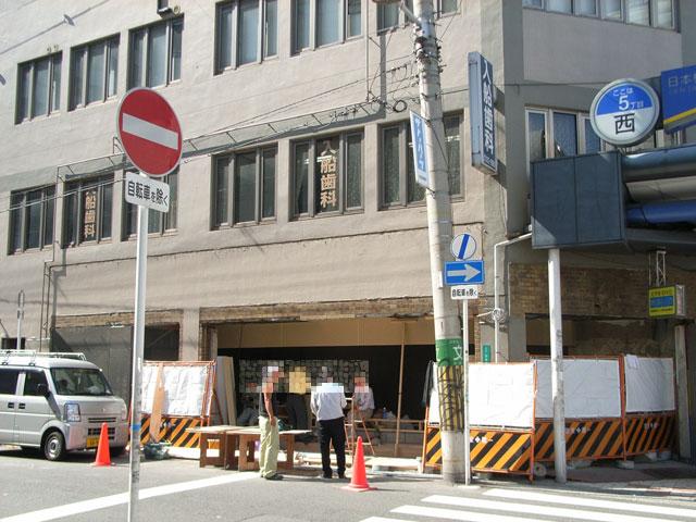 日本橋5丁目「映像百貨」跡には飲食店が出店か