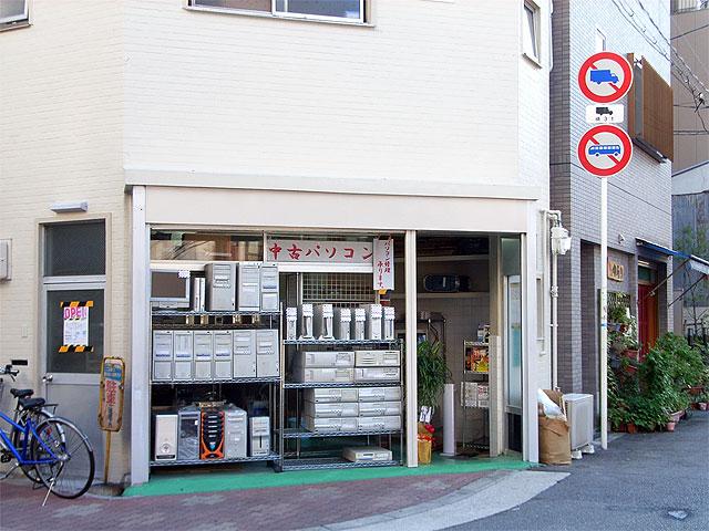 ジャンクPC専門店の「Reverse」がオープン