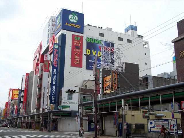 「トップジャパン」の宮竹、自己破産へ