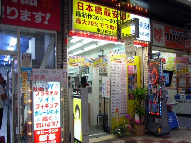 DVD店「DISC RUSH」がオープン
