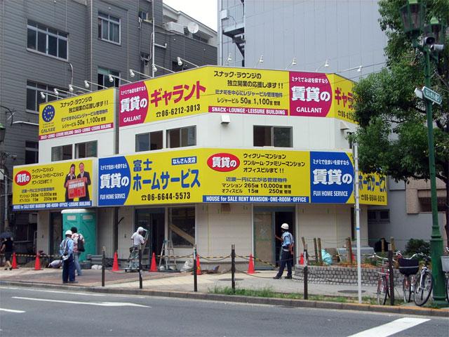 大阪協栄信組本店跡には「ホームサービス」が出店