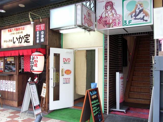 日本橋5丁目・謎の「英会話喫茶」閉店後はDVD店