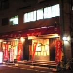 日本橋4丁目に中華ダイニングの「華龍」がオープン
