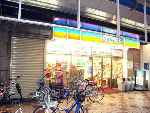 スターブックス、日本橋5丁目に2号店を10/13オープン