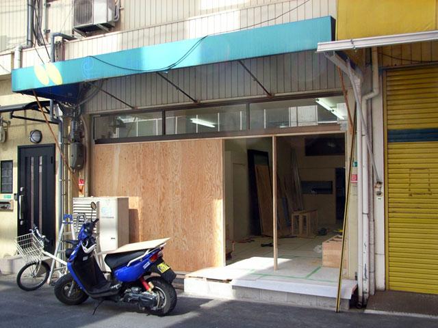 日本橋4丁目にメイドリフレ「メイプルリーフ」が11月オープン予定