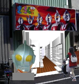 フィギュア専門店「きゃらんど」Cafeくらら跡に11/3オープン