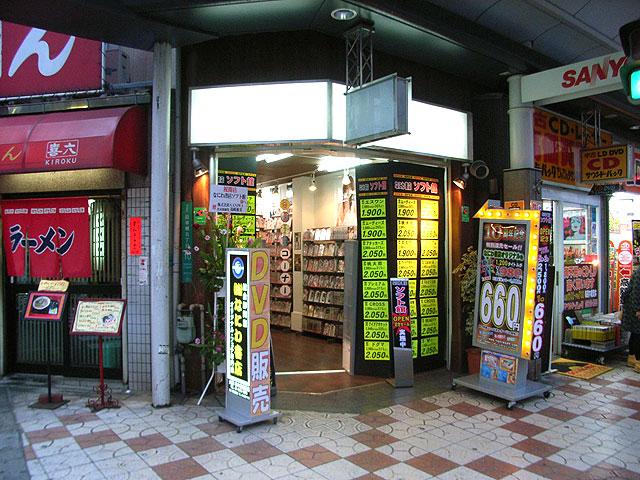 なにわ書店、日本橋2店舗目の「ソフト館」をオープン