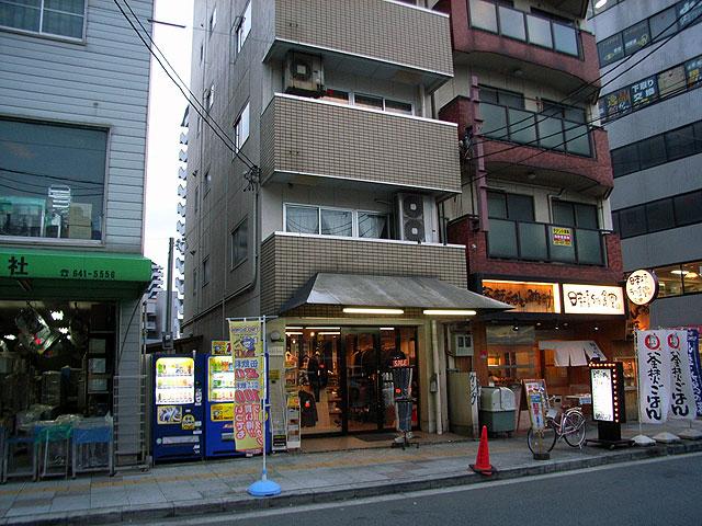 日本橋5丁目の「ドールショップ ルナ」が閉店