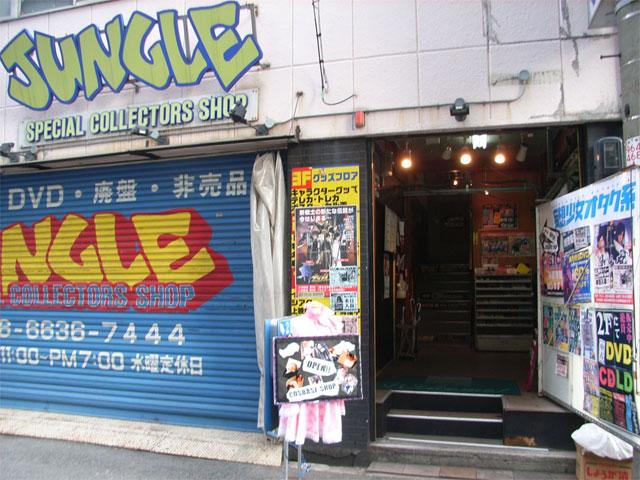 日本橋5丁目にコスプレショップ「COSBASE SHOP」がオープン