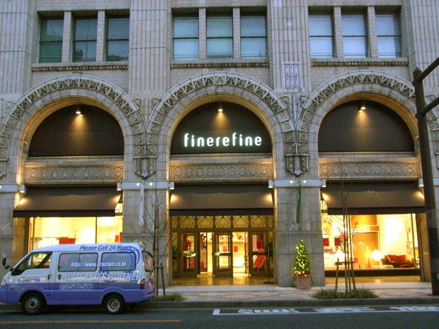 高島屋東別館の「finerefine」、来年早々にも撤退