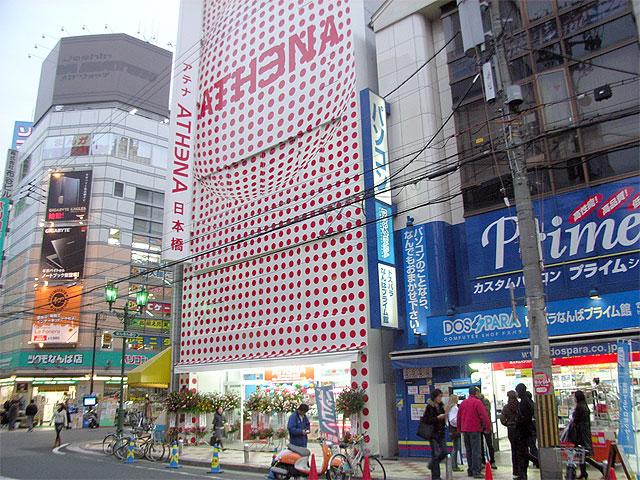 なんさん通りにゲームセンター「アテナ日本橋」がオープン