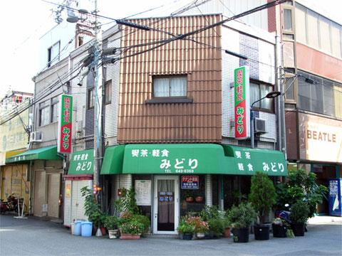 日本橋4丁目の旧「喫茶みどり」跡が改装中