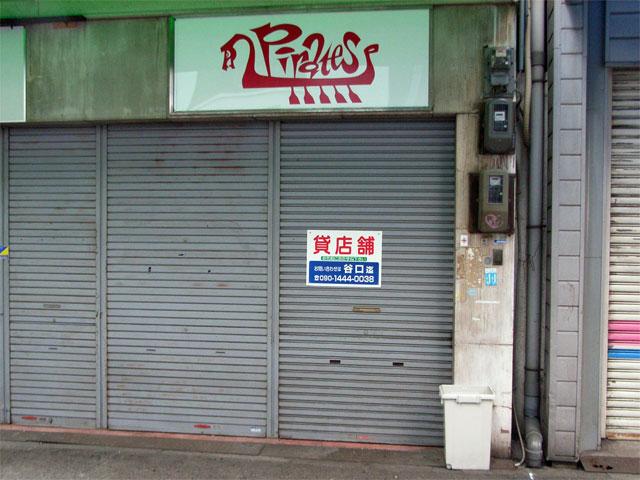 日本橋4丁目のたこ焼き「パイレーツ」、3ヶ月足らずで閉店