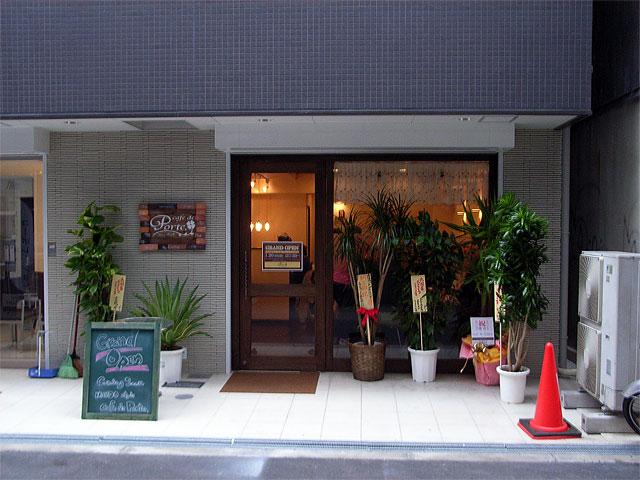 日本橋4丁目にメイドカフェ「cafe de porte」がオープン