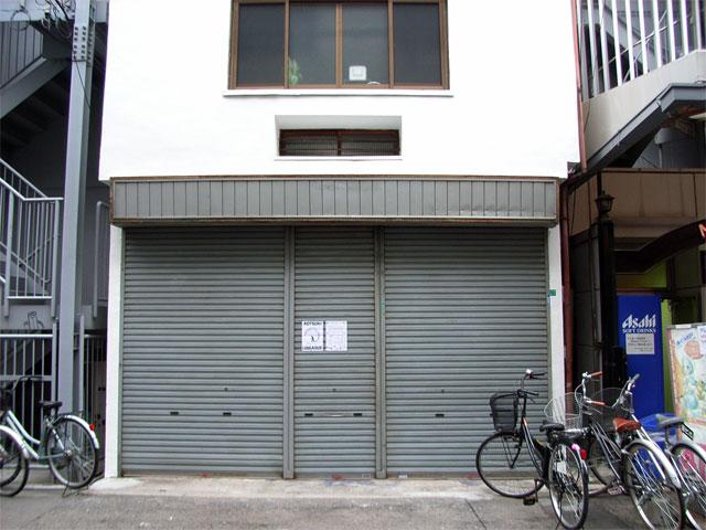 日本橋4丁目にアート系古書の「蒼月書房」が31日オープン