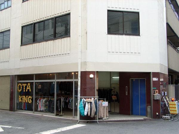 日本橋4丁目に古着店「OTA-KING」がオープン