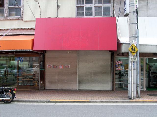 日本橋3丁目の寿司店「鼓太郎」が閉店