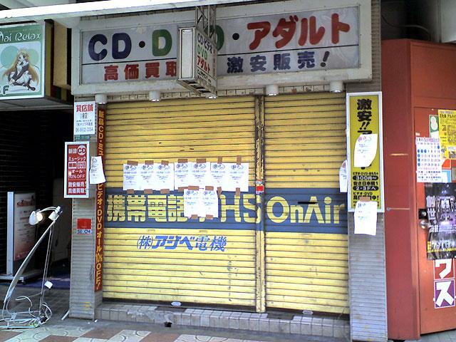 ピュアサウンド、日本橋店を移転