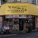 サバゲー用品&フィギュア専門店「FIRST」日本橋店を堺筋沿いに移転