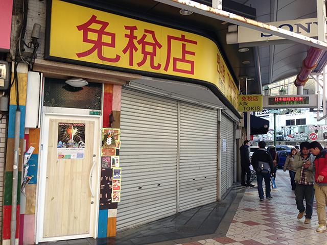 外国人向け免税店「TOKIS」、日本橋の2店舗を統合