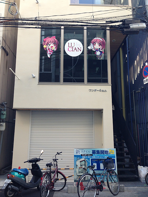 日本橋4丁目にカフェ&バー「ルシアン」がオープン