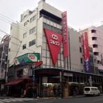 日本橋の老舗家電店「マルタンムセン」、2月末で営業に幕