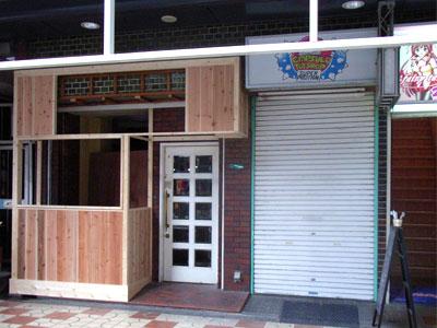 旧「神戸千鮎亭」跡にて新たな飲食店出店の動き