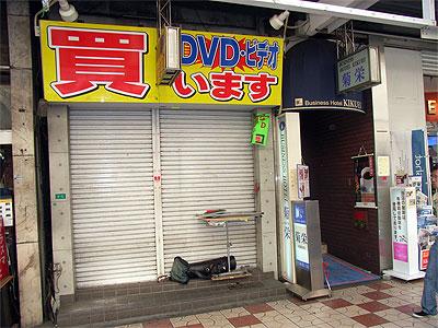 DVD販売店「トム」が7月末で閉店