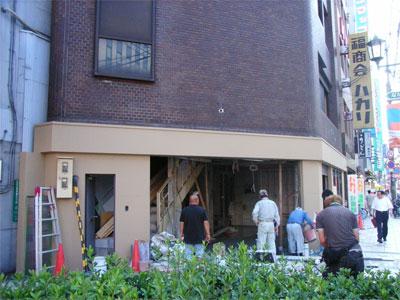 日本橋3丁目の「浪花善哉」跡には「なか卯」が出店か