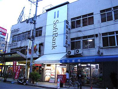 日本橋5丁目のボーダフォンショップも「ソフトバンク」に
