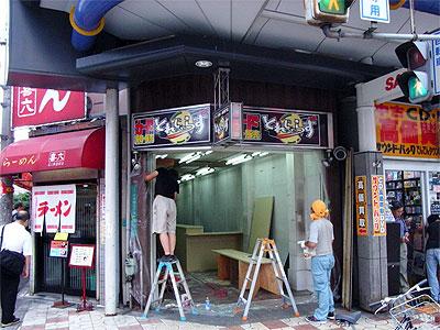日本橋5丁目の旧「とれじゃらす」跡にて新規出店の動き