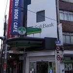 日本橋4丁目のボーダフォンショップもついに「ソフトバンク」に