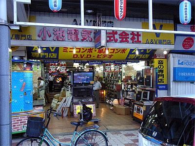 日本橋3丁目の小池電気、5丁目へ移転
