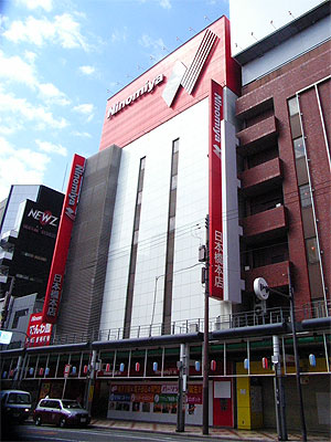 ニノミヤ、日本橋本店を本日より営業再開