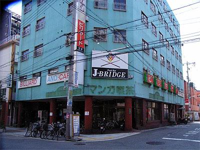 日本橋西1丁目のマンガ喫茶「BE-DREAM」が閉店
