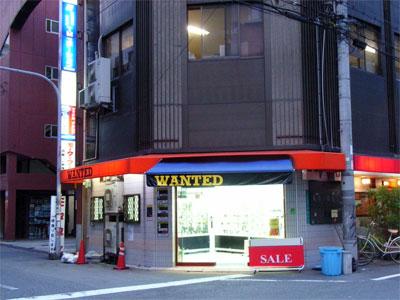 日本橋4丁目に「WANTED」が本日オープン
