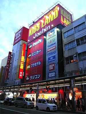 上新電機、「スーパーキッズランド本店」をオープン