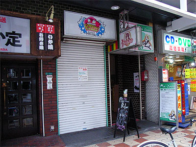 激安ヘアカット専門店「WhiteWay」が閉店
