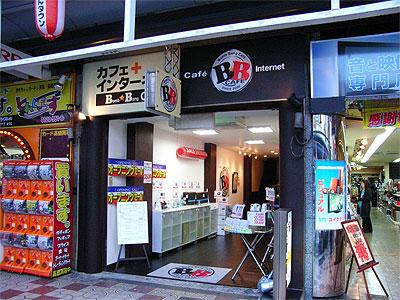 インターネットカフェ「Bong Bang Cafe」がオープン