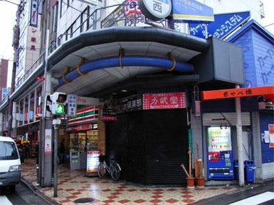 大人のコンビニ「monroe倶楽部」が閉店