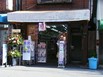 同人誌専門店「ホワイトキャンバス」がオタロード南端に移転