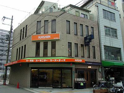 カー用品販売の「KASHIN」がオープン