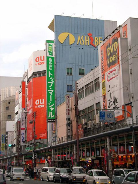 アシベ電機、日本橋4丁目の本社ビルを売却か
