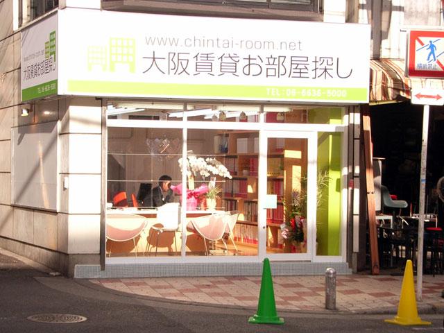 なんさん通りに「大阪賃貸お部屋探し」がオープン