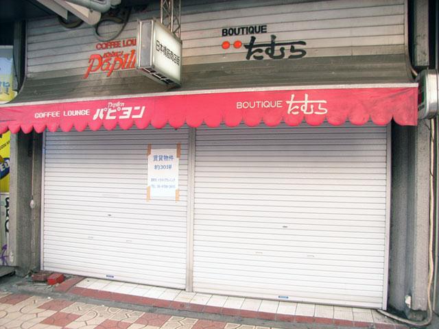 日本橋5丁目の喫茶店「パピヨン」が閉店