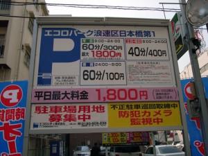 20070322_2