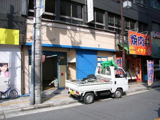 日本橋4丁目の「アップルハウス」が閉店